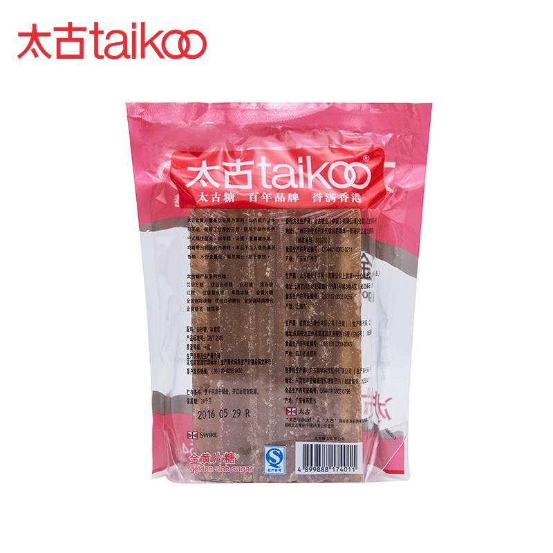 Taikoo太古片糖 金黄片糖454g*3 调味糖炖甜品黄冰糖片烘培原料