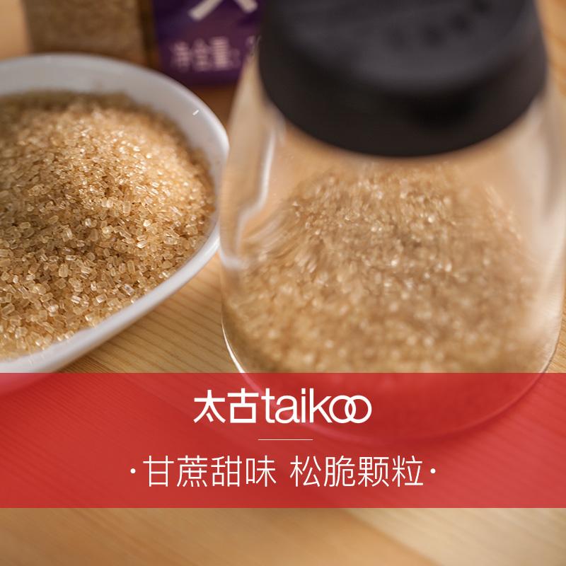 Taikoo太古蔗香金砂糖赤砂糖咖啡烹饪烘焙酵素 蔗香金砂糖300g*5