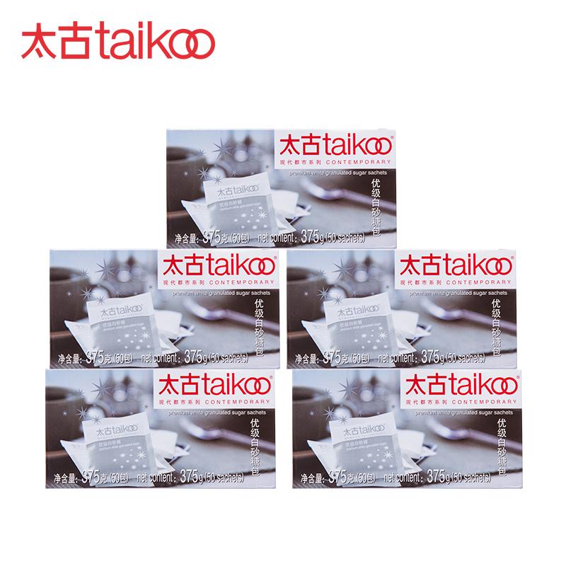 【双11预售抢先加购】太古咖啡白糖包咖啡伴侣糖白砂糖包小包5盒