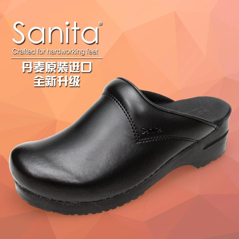 sanita鞋圣尼塔进口纯手工酒店厨师鞋防滑透气皮鞋商务休闲男女鞋
