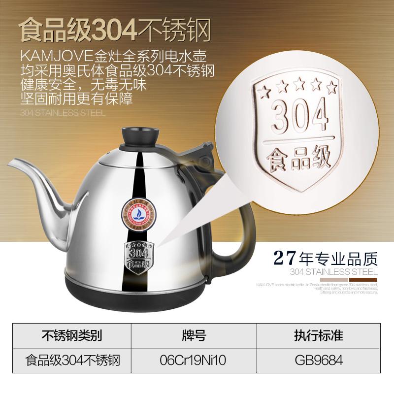不锈钢电水壶烧水电茶壶 304 金灶自动上水电热水壶家用全智能茶炉