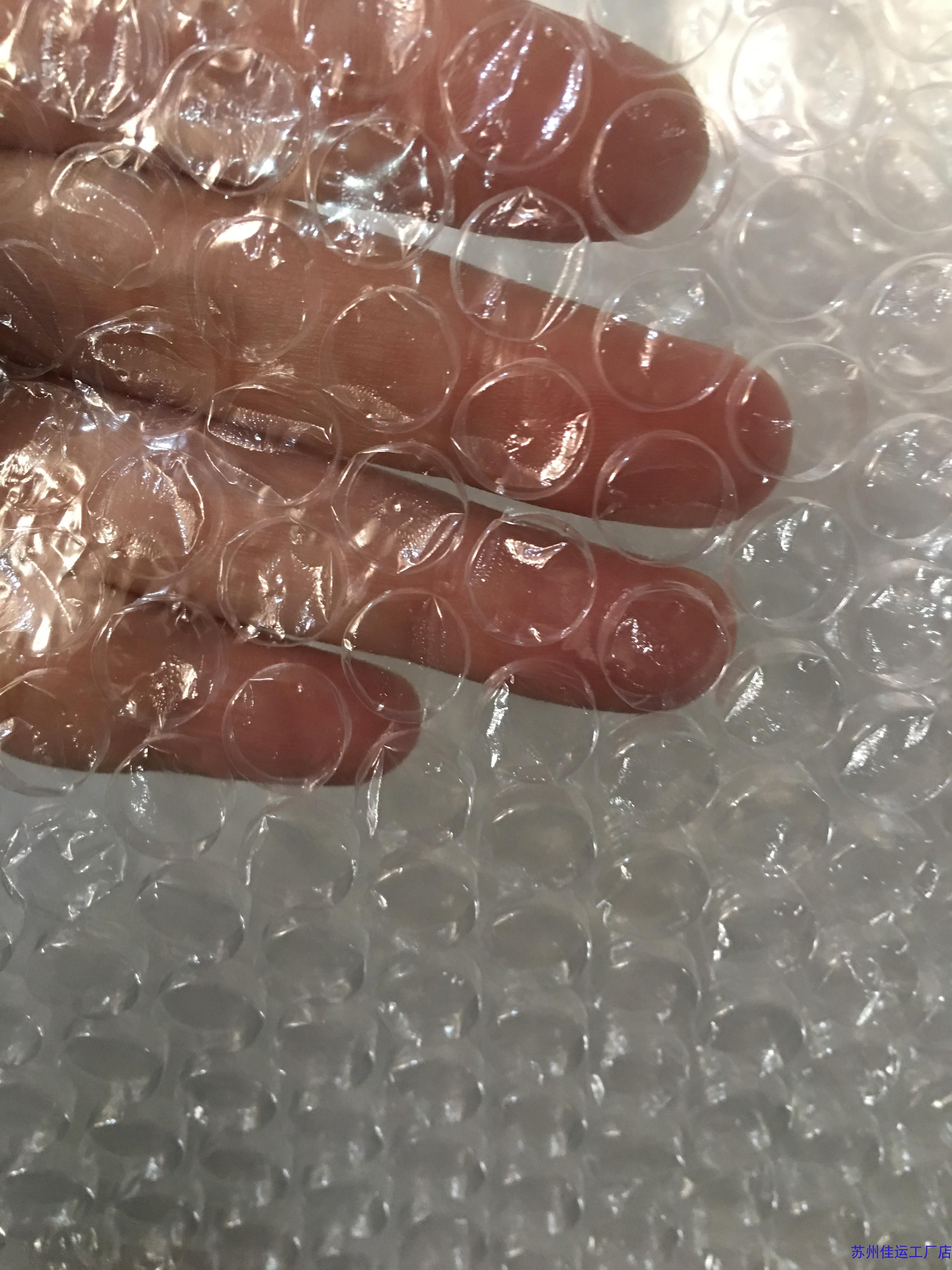 自产自销1米防震气泡膜袋泡泡膜打包包装膜气泡纸批发气垫膜包邮