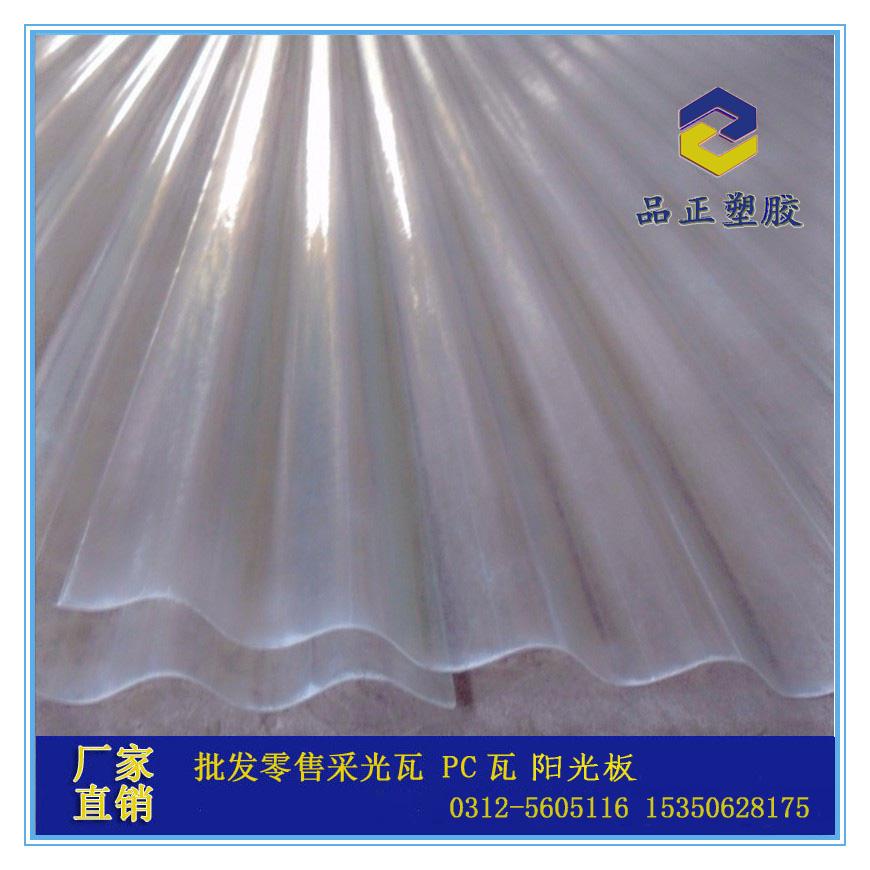 透明石棉瓦彩钢瓦采光瓦透明树脂瓦水泥瓦FRP亮瓦玻璃钢瓦透明瓦