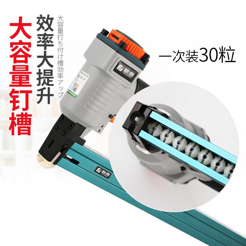 藤原胶粒枪 胶粒气钉枪家具安装连接预埋螺牙塑料膨胀螺帽钉枪