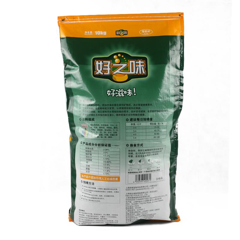 诺瑞好之味猫粮10kg海鲜味低盐猫咪主粮成猫幼猫猫粮20斤包邮优惠券