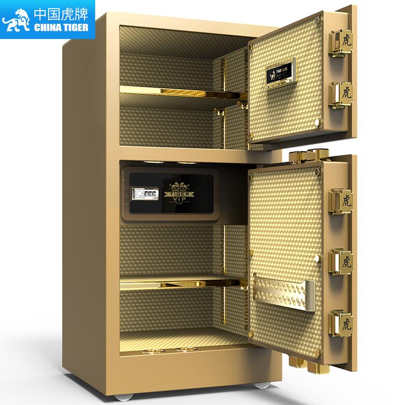 米辦公保險箱小型指紋全鋼防盜 1 雙門高 80cm 虎牌保險柜家用大型
