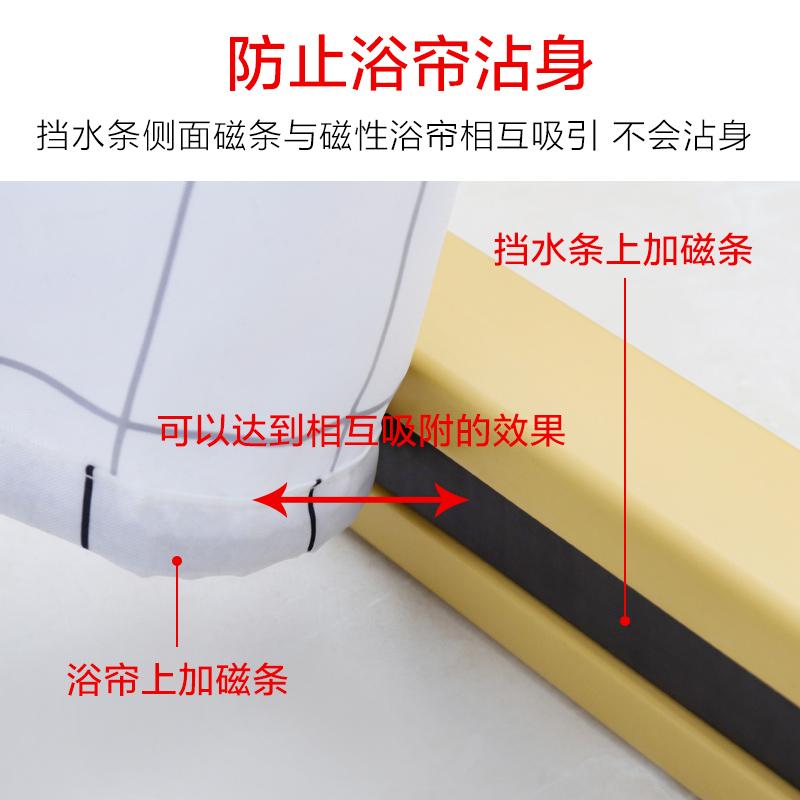 浴室磁性浴帘套装免打孔不锈钢浴帘杆卫生间防水条地面隔断挡水条