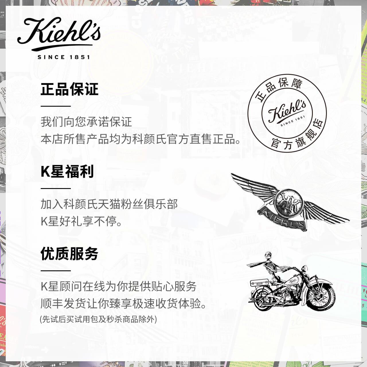 kiehls 50ml  科颜氏金盏花精华水活霜
