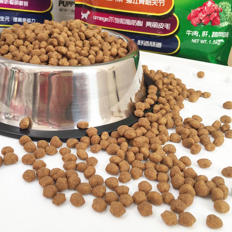 美滋元狗粮成犬牛肉味10kg牛肉蔬菜泰迪金毛通用型犬主粮优惠券