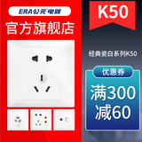 AD K50 switch socket panel 86 five-hole wall type USB card home concealed porous plug twenty-three