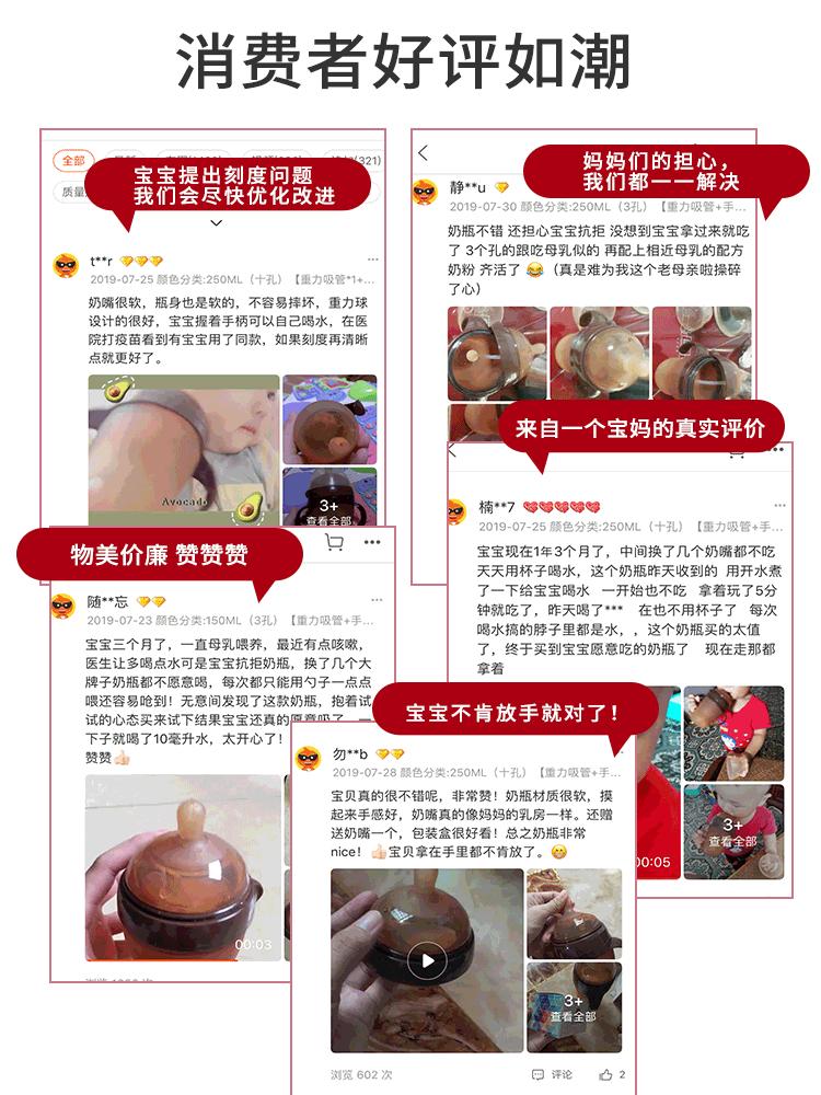 断奶神器◆新生婴儿奶瓶ppsu耐摔硅胶仿母乳6玻璃吸管1岁以上2岁 No.3