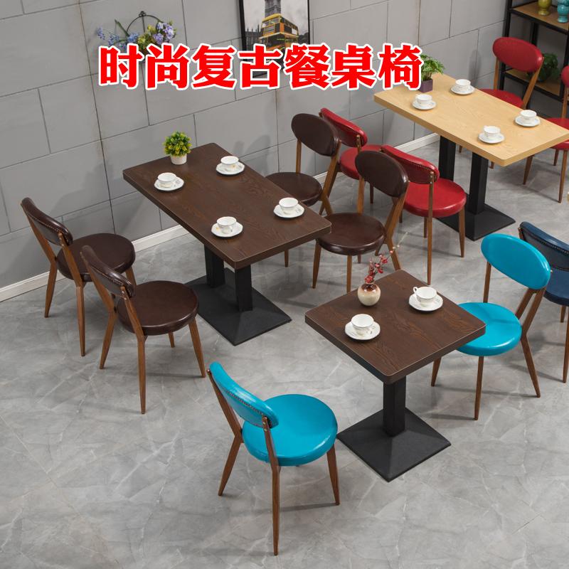 酸菜鱼龙虾馆复古桌椅