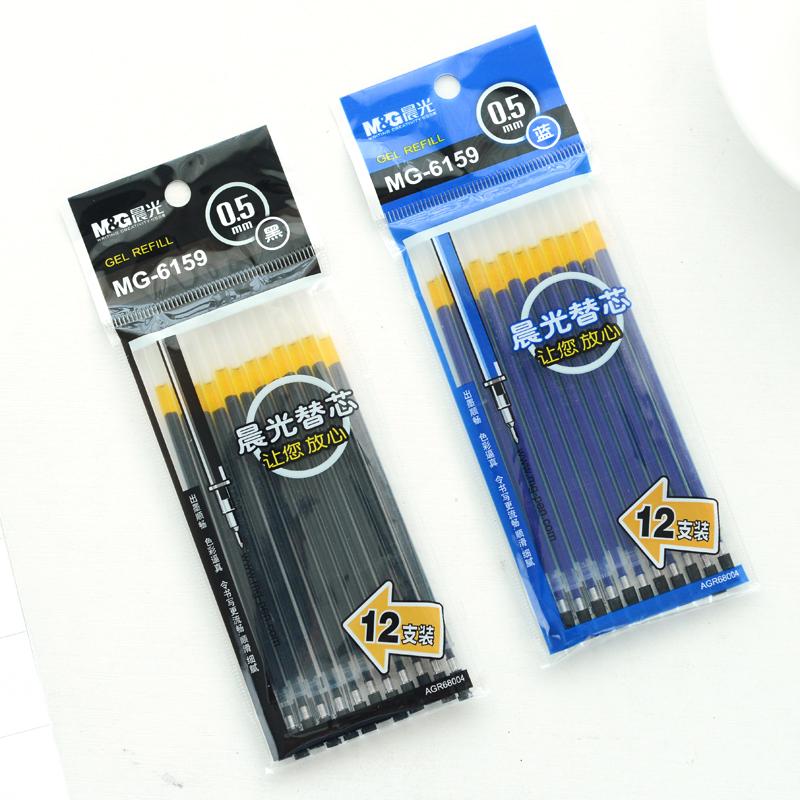 买一盒送一批发包邮考试针管 MG6159 葫芦头学生办公黑蓝红 0.5mm 专卖店晨光中姓签字水笔替芯 支量贩装 60