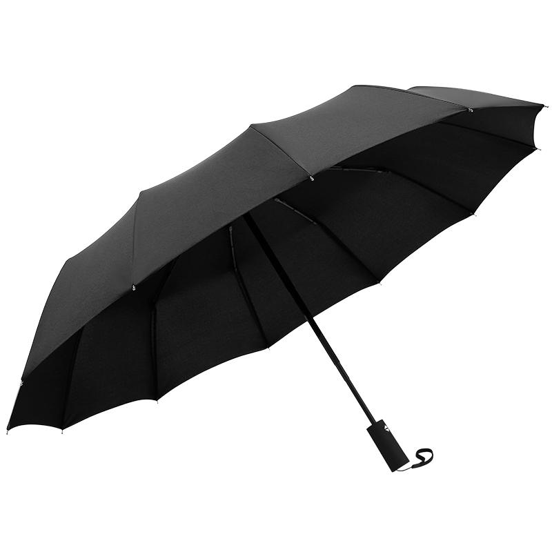 全自动大号雨伞男女学生帅气超大折叠加大加固加厚晴雨两用定制伞