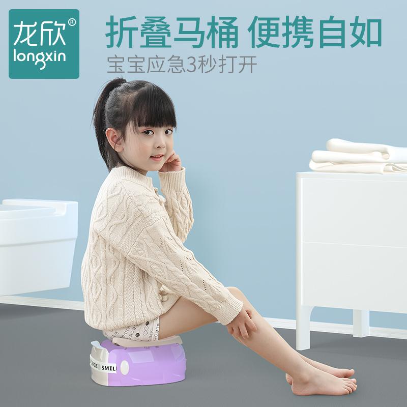 【套袋免洗】宝宝旅行便携折叠马桶