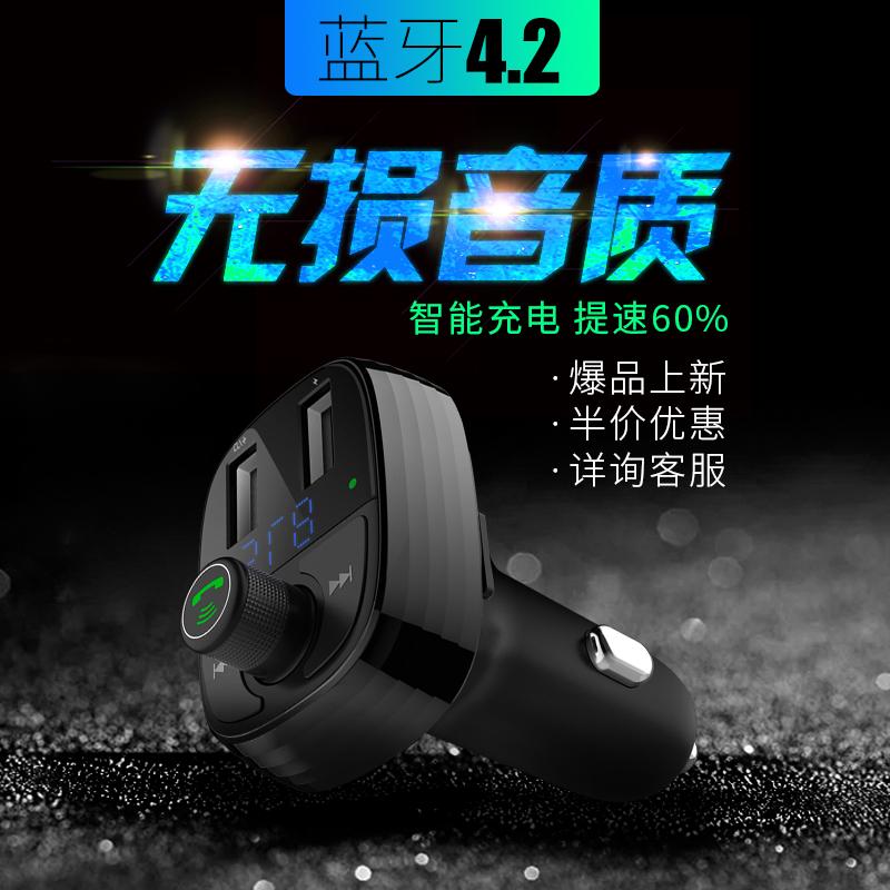 充电器 USB 盘汽车点烟器 U 音乐播放器多功能 MP3 纽曼车载蓝牙接收器