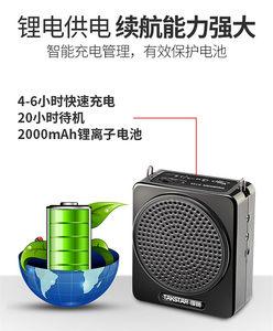Takstar/得胜 E188小蜜蜂扩音器教师专用无线耳麦德胜讲课导游