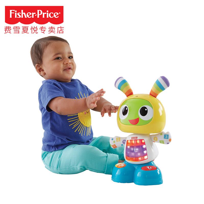 费雪唱跳能手小贝贝 音乐智能小公仔 娃娃宝宝玩具DLM53 生日礼物