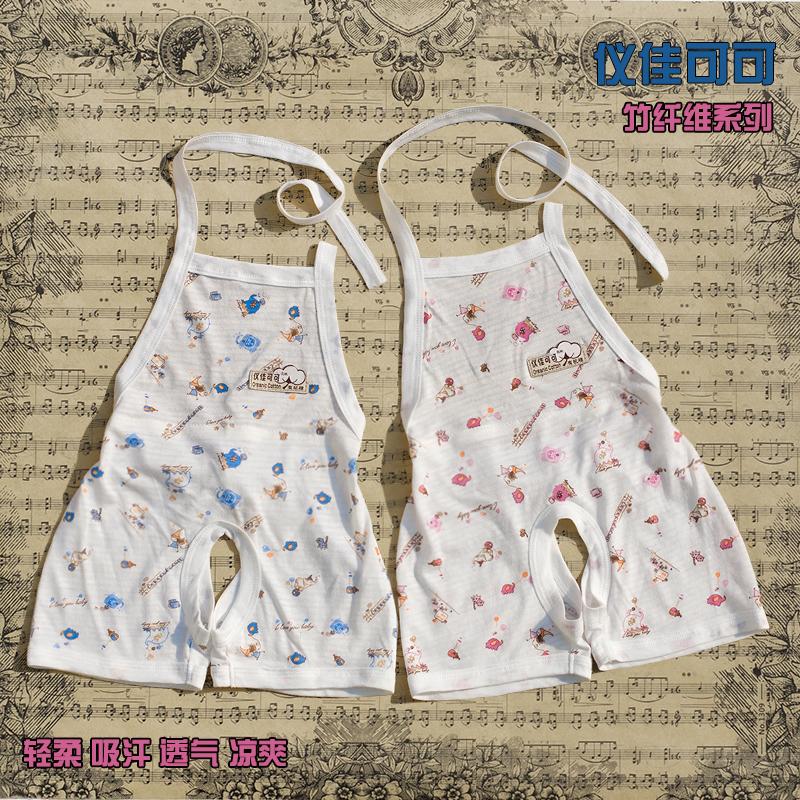 天然彩棉 婴儿露背连体衣 宝宝肚兜裤 男童女童夏季薄款网眼衣服