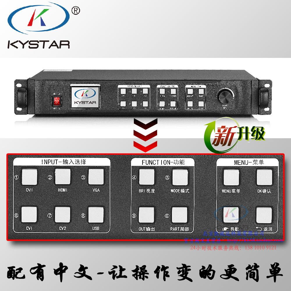 顺丰包邮 厂家直销 凯视达全彩LED视频处理器KS600套餐选购更优惠