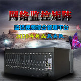 Baisheng H.265hdmi network digital high-definition decoder audio and video matrix anti-monitoring host Haikang Dahua