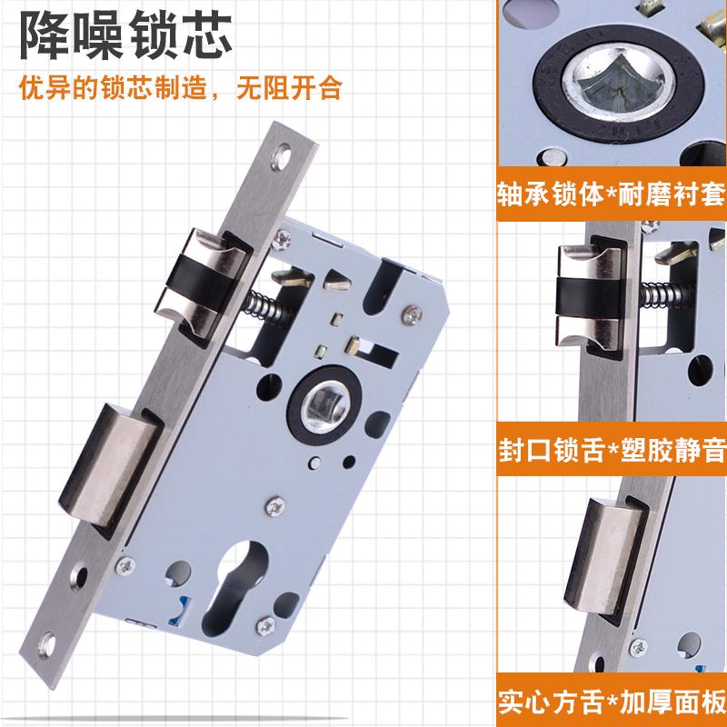 静音实木门锁具通用型 室内卧室门锁 不锈钢房间门锁 304 可调孔距