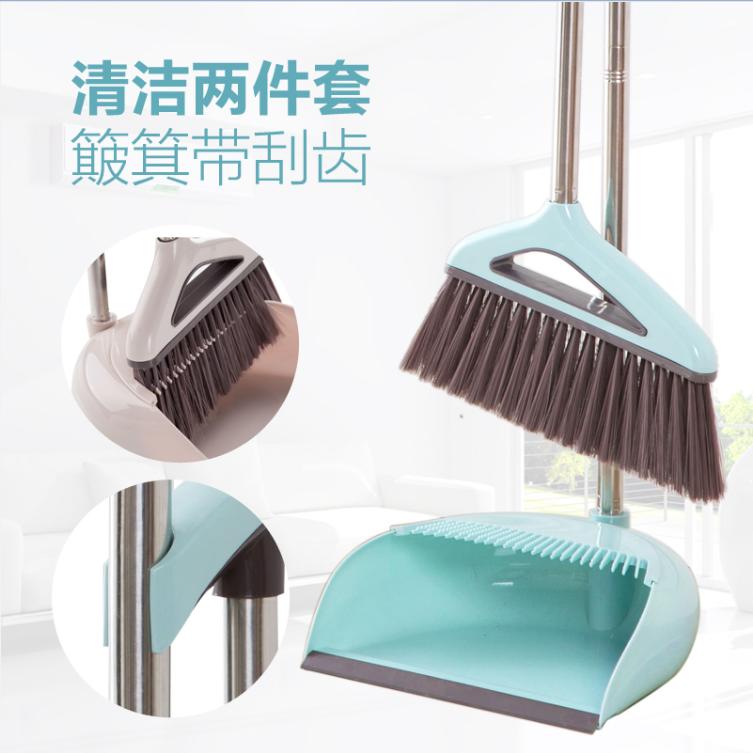 扫把扫帚笤帚苕帚家用簸箕组合套装捎把撮箕少吧卧室加厚单个扫地