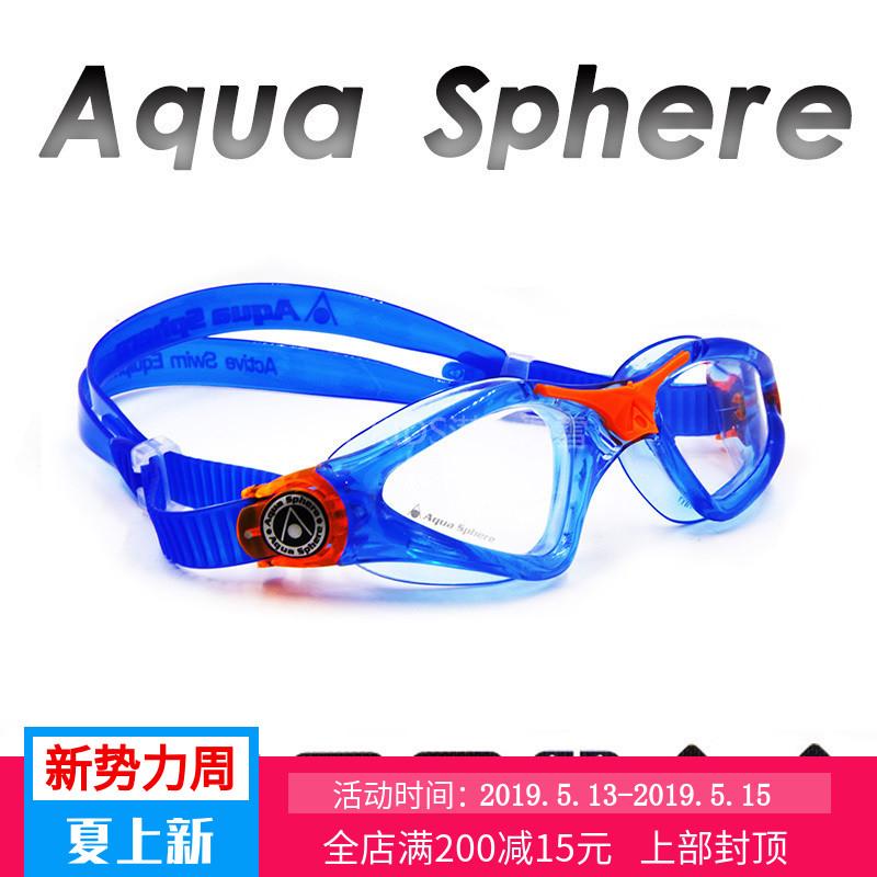 義大利Aqua Sphere兒童泳鏡Kayenne男女大視野防紫外線正品包郵
