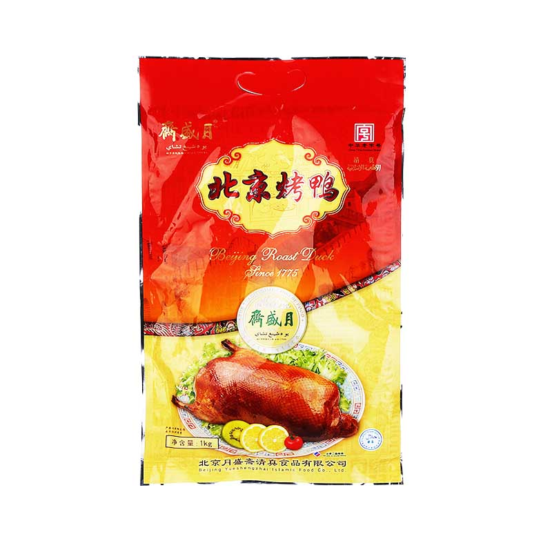 月盛斋北京烤鸭1000g 清真熟食真空樱桃谷鸭即食京味特产老字号