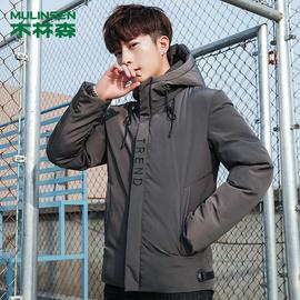 木林森棉衣男韩版潮流2020新款学生棉袄服装加厚保暖男士冬季外套
