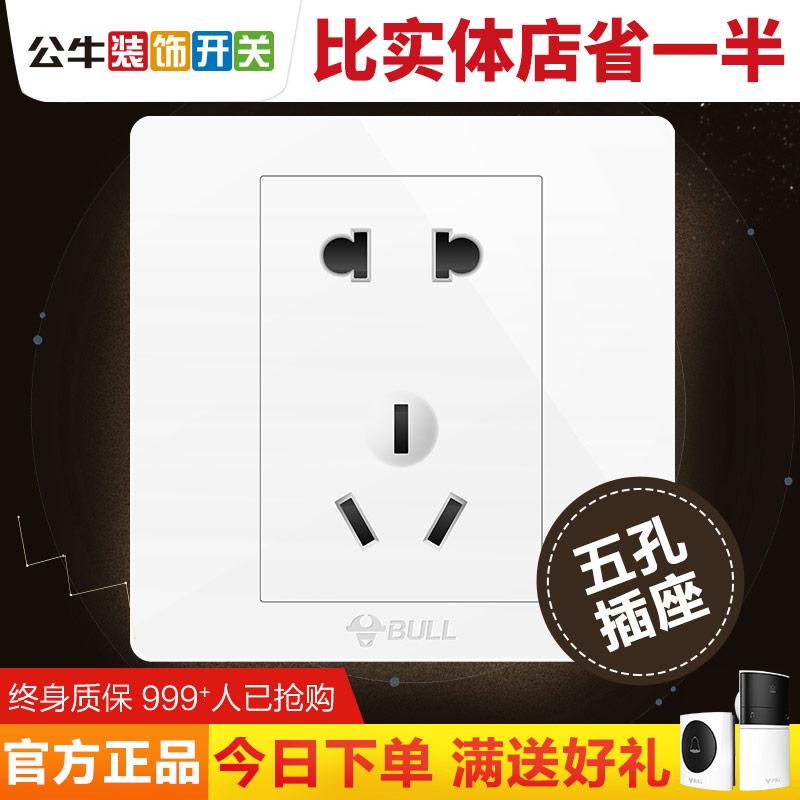 公牛开关五孔家用电源插座面板10A暗装墙壁二三插5插位86型5孔白