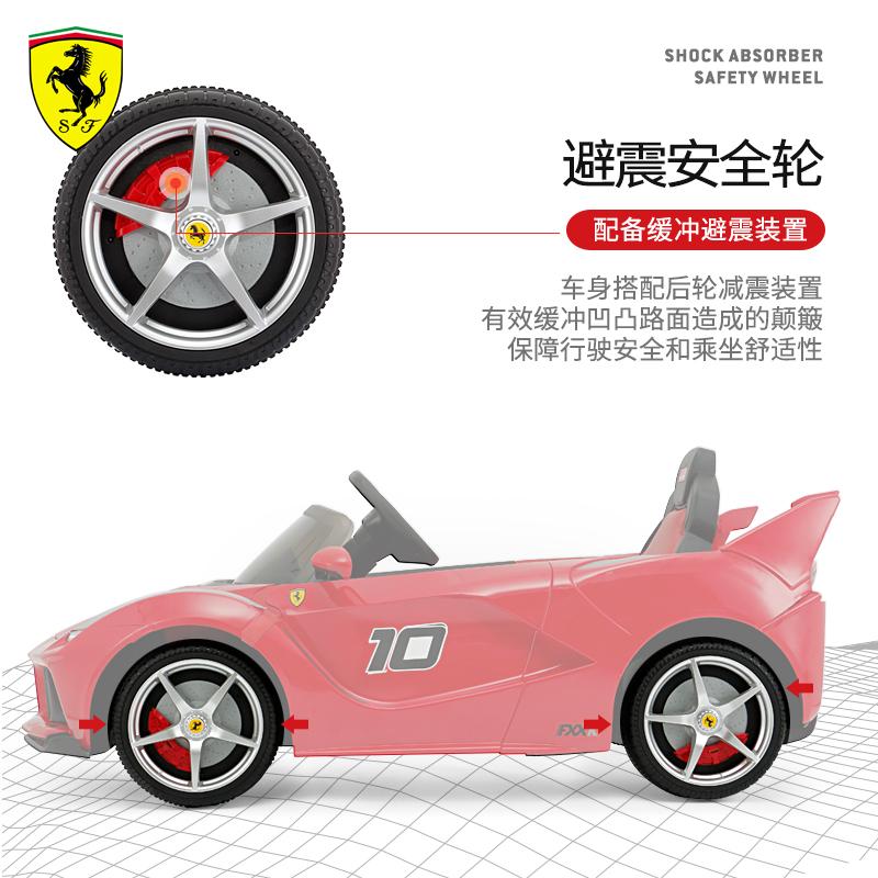 法拉利婴儿童车电动四轮小孩玩具汽车宝宝可坐人带遥控充电超大号