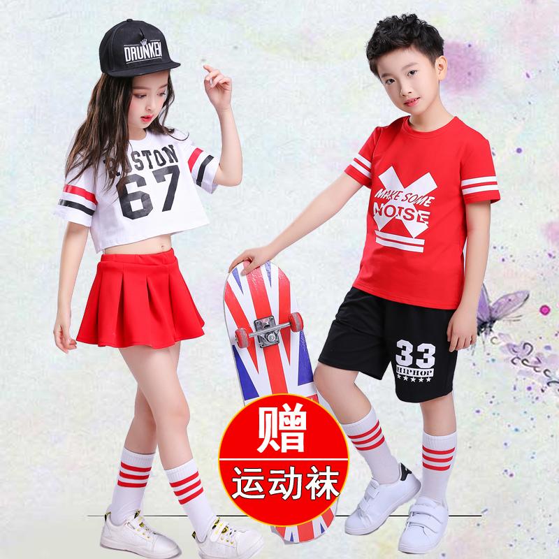 新款儿童表演服现代舞爵士舞男女生幼儿啦啦操队服演出服走秀套装