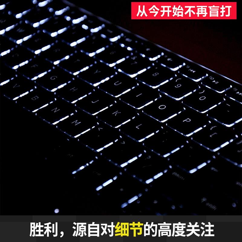 宏碁(Acer)墨舞TX520 15.6英寸笔记本四核酷睿八代i5高清屏满血版2G独显商务轻薄办公学生2019新款游戏电脑
