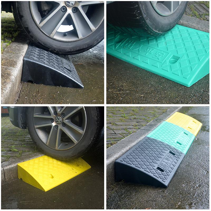 路沿坡斜坡垫 马路牙子上坡垫 汽车上台阶垫 减速带台阶垫斜坡垫