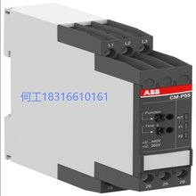 ABB Intermediate Relay NSL40E-88*220VDC 1SBH103001R8840
