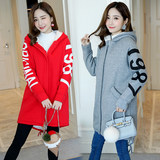 Maternity autumn and winter coat women loose large size outer wear plus velvet thick sweater in the long autumn and winter warm jacket