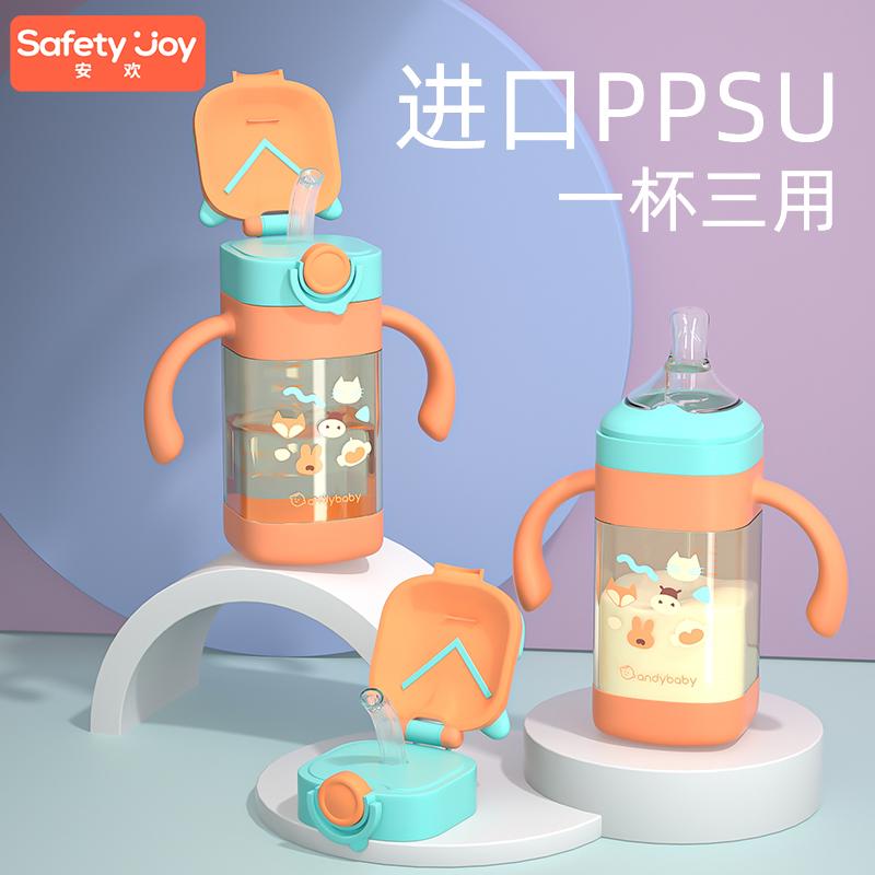 吸管式奶瓶1岁以上ppsu大宝宝耐摔儿童喝水杯宽口径4大童婴儿2一3