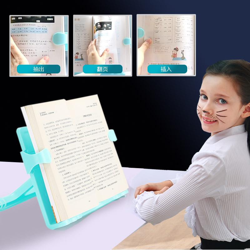 猫太子多功能阅读书架读书架看书架成人看书神器儿童书架简易桌上夹书器学生用书夹书靠书立简易桌上桌面宝