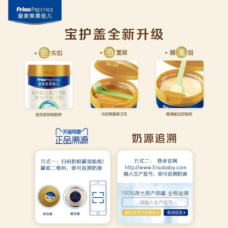 皇家美素佳儿奶粉3段怎么样?皇家美素佳儿奶粉价格表?有谁用过?值得买吗?