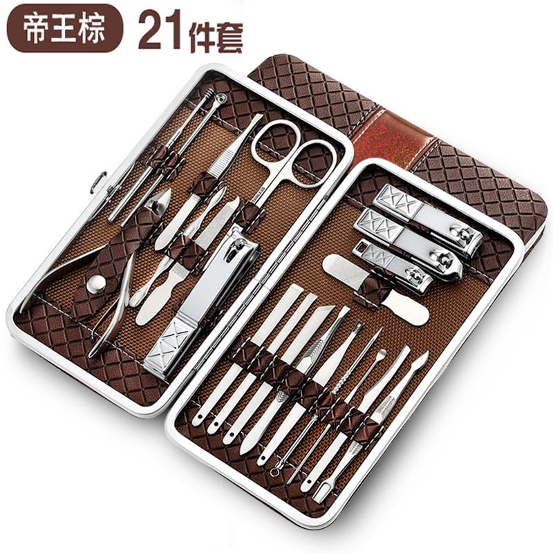修剪指甲刀套装家用甲沟专用脚剪刀钳修脚挖耳勺工具单个男炎神器 - 图1