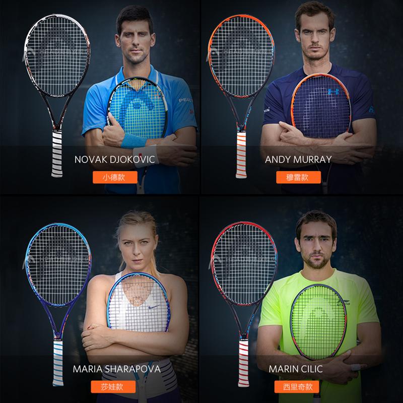 HEAD海德网球拍初学者单人大学生男女士专业全碳素正品L3L4L5套装