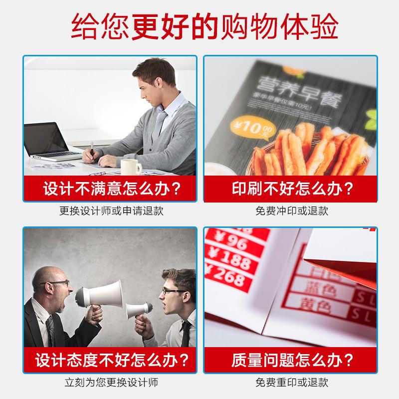 宣传单制作免费设计印制双面彩页小批量广告单页折页画册印刷纸张