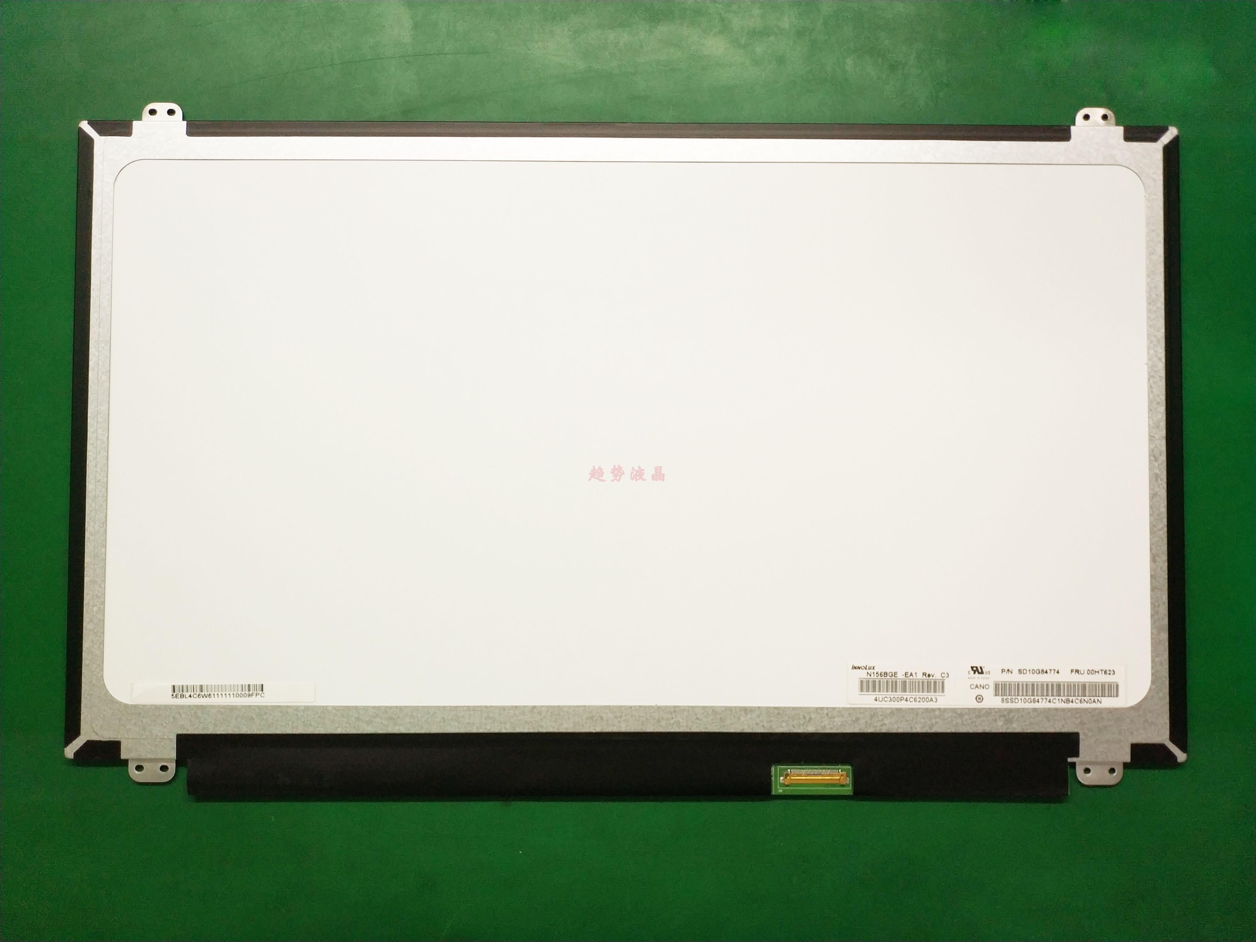 联想 惠普 华硕 神舟 宏基 戴尔 三星 15.6寸笔记本IPS屏幕显示屏