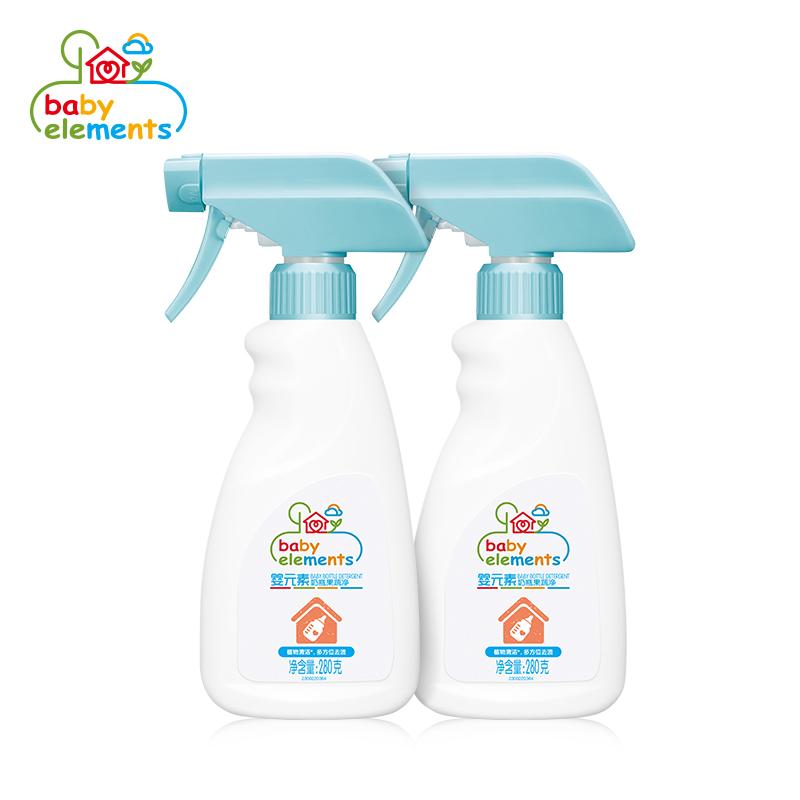 【婴元素】奶瓶清洁剂婴儿奶瓶清洁液