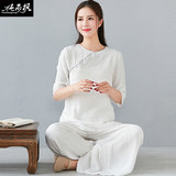 Summer dress tea artist clothes Zen women's cotton and linen two-piece suit retro Chinese style Buddha lay clothes plain clothes women