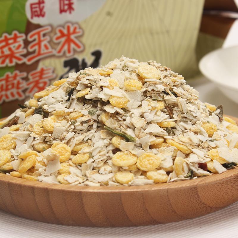 高纤宝咸味蔬菜玉米燕麦粥无蔗糖食品营养代早餐速食粥饱腹粗杂粮