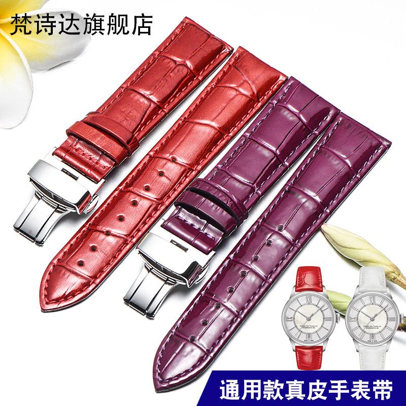 表带女真皮适配天梭阿玛尼GUESS浪琴珠光竹节纹牛皮手表带16 18mm