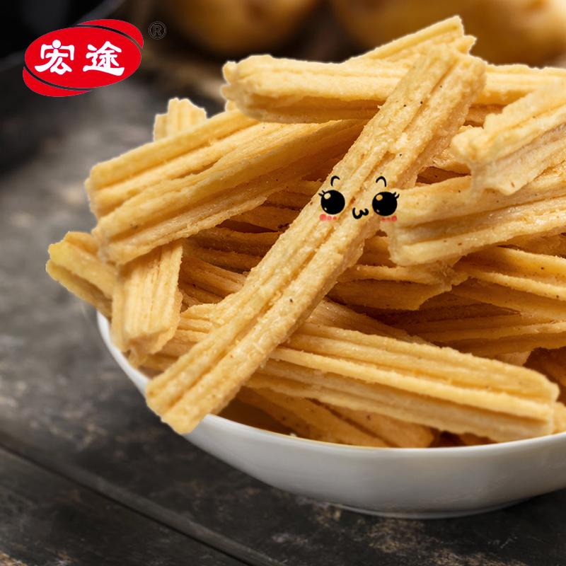 宏途棒哒吃货薯条118g*2包薯片脆片小吃特产锅巴休闲零食膨化食品