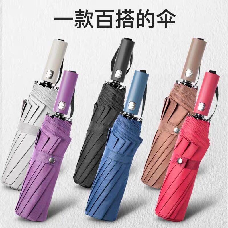 男女超大折叠晴雨两用遮阳太阳伞 s 全自动大号学生帅气黑科技雨伞